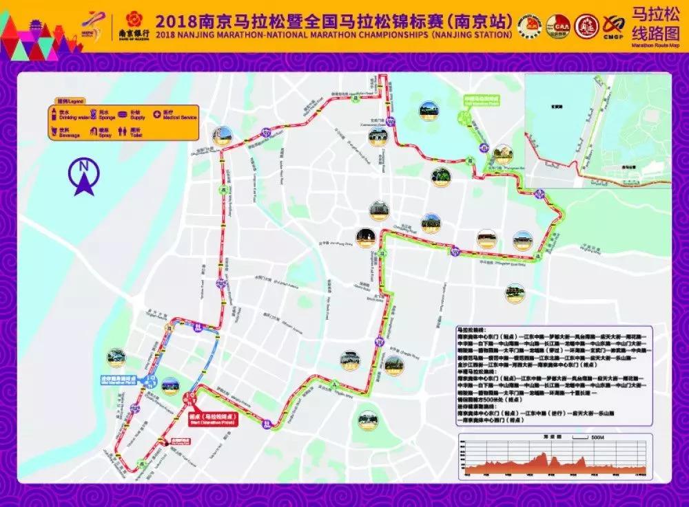 2018南京马拉松11月开跑,明天10点开始报名 关于南马还有这些