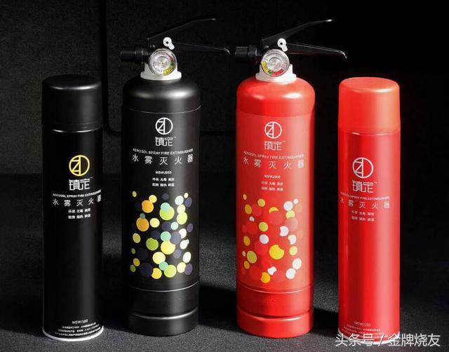 (图片来自小米有品)   小米镇定灭火器有红黑两种配色,瓶身为磨砂材质,体积只有保温杯大小,