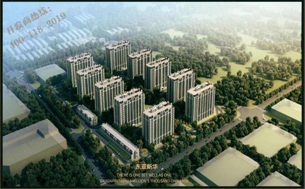 北京通州租房便宜没有买东亚尚品