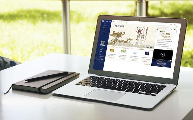 电脑_欣晴:大学生电脑如何选,性价比和实用性最关键