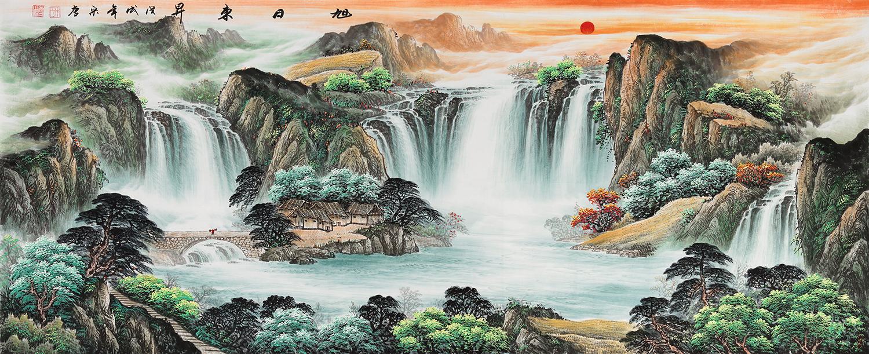 宋唐旺财风水画作品《旭日东升》