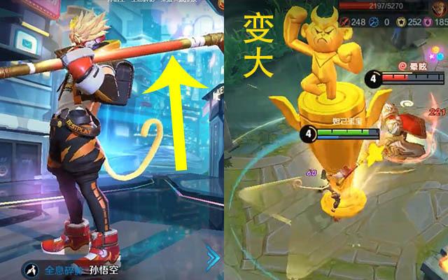 王者荣耀:孙悟空全息碎影自带4把武器,和李白鲁班是三兄弟游戏