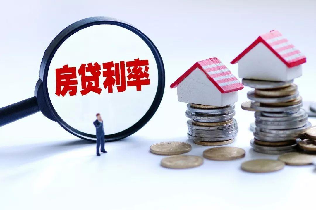 数据显示:全国首套房贷利率连涨22个月