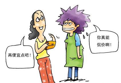 社会 正文  y猫易聘(www.ymaojob.