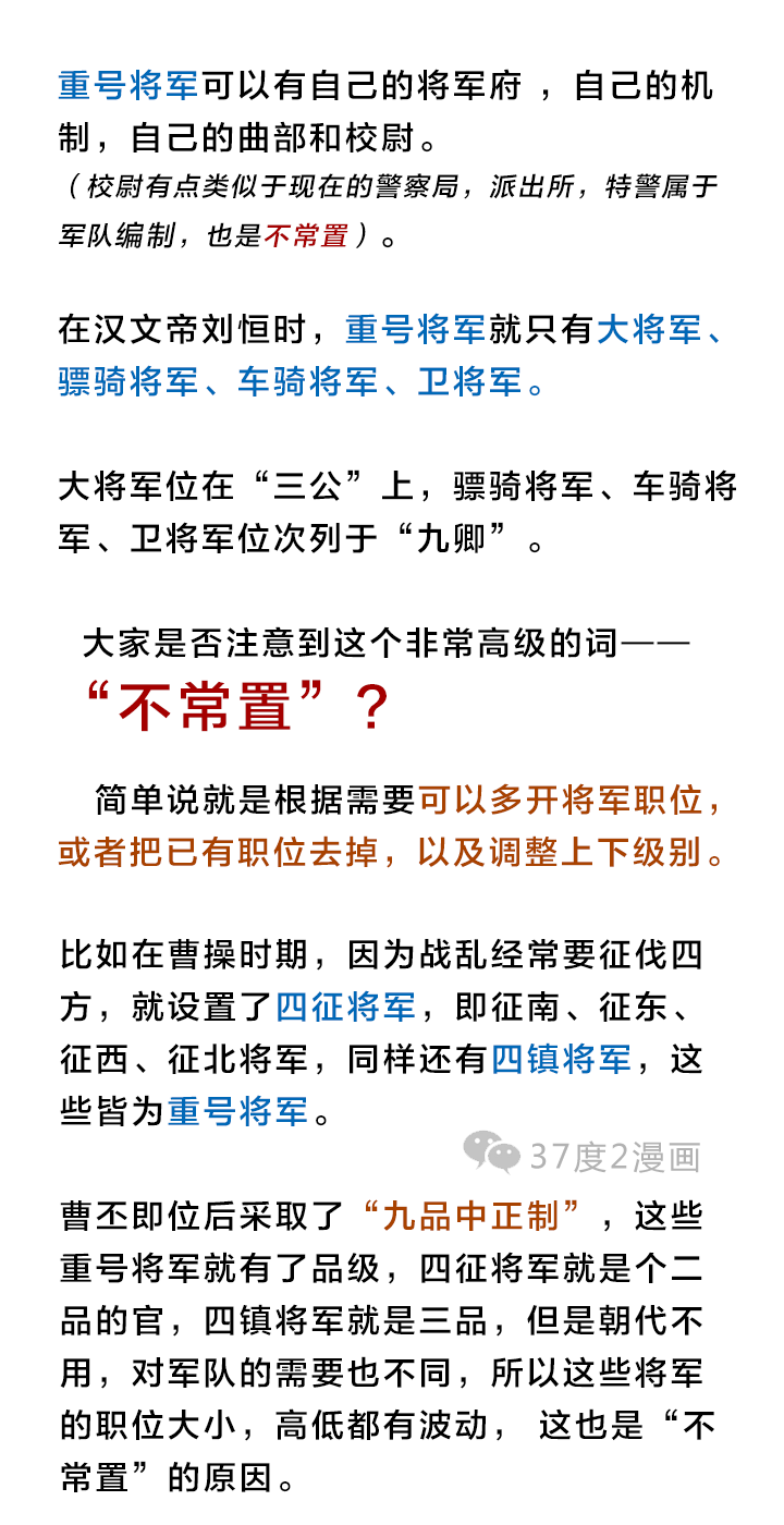 betway必威登录入口 12