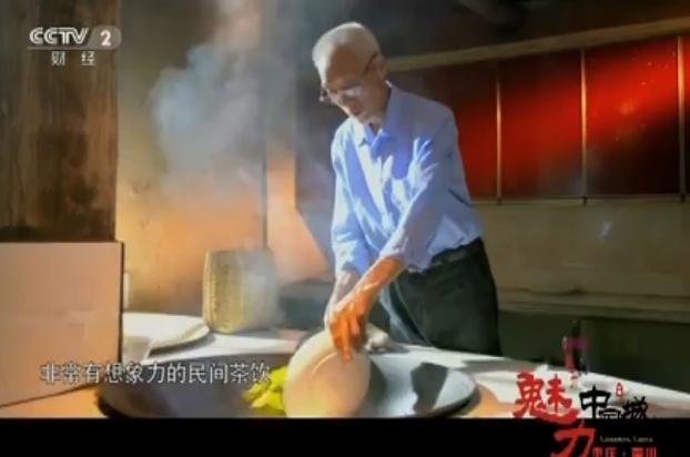 古树茶上了央视成南川茶文化历史见证者