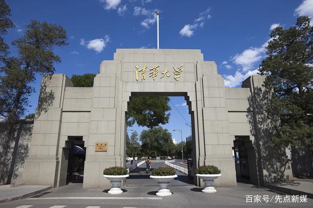 2018河南高考大数据发布 郑外南中等10所高中名校成绩实力大比拼