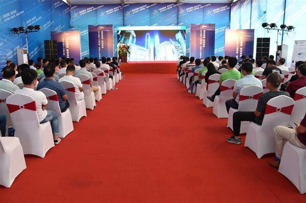 第十六届雄县塑博会举办高峰论坛