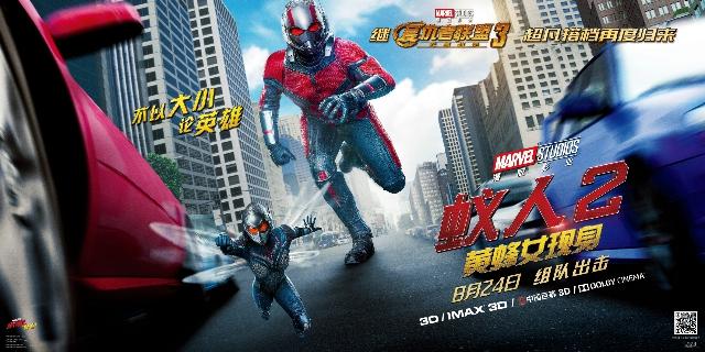 《蚁人2》上海看片 黄蜂女身手敏捷装备炫酷
