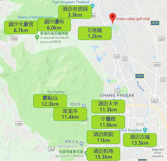 泰国清迈-翠谷高尔夫公寓-Green Valley