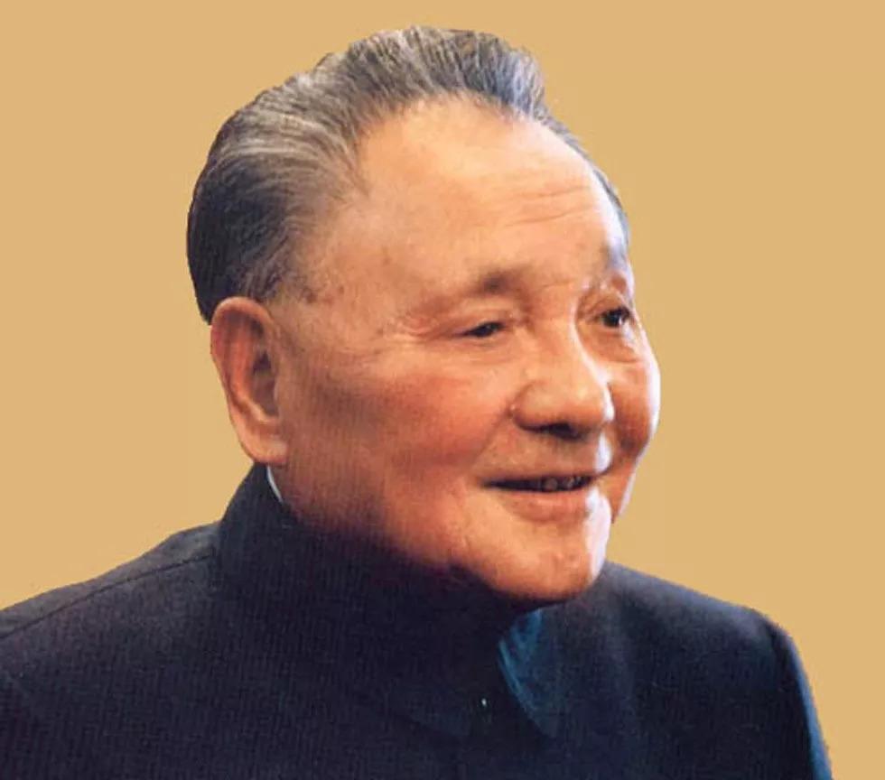纪念邓小平诞辰114周年 | 邓小平提出建设有中国特色的社会主义