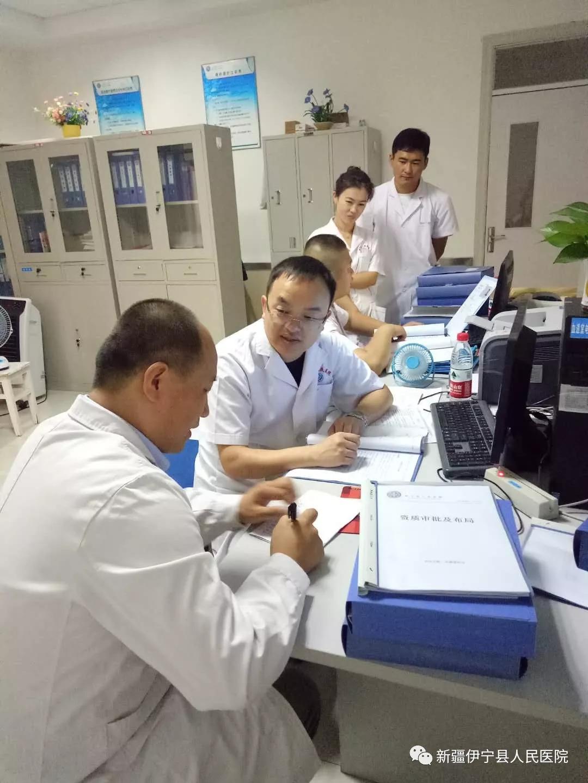 伊犁州血液净化专业质控中心专家组一行来我院进行专项检查