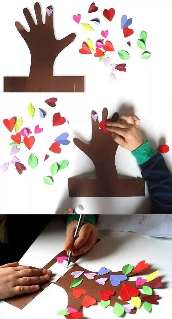 【幼儿园】亲子互动  手工玩出新花样,一起来尝试爱心