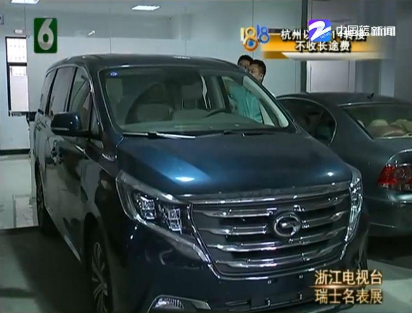 发财了!传祺4S店承诺绝对是新车,司法鉴定却是事故车