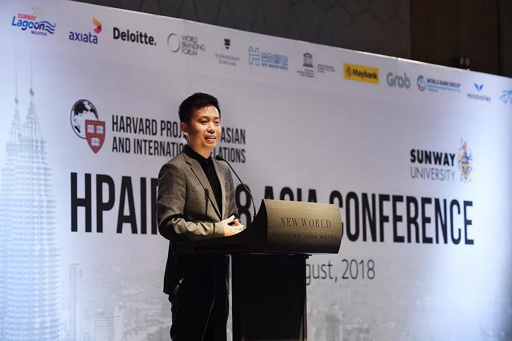 哈佛大学亚洲与国际关系峰会上的中国方案
