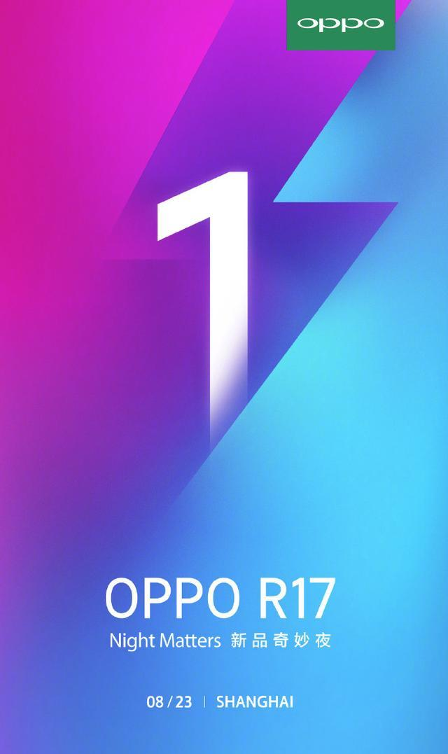 """宣传海报中竟带""""闪电"""",表示r17系列或搭载supervooc超级闪充?"""
