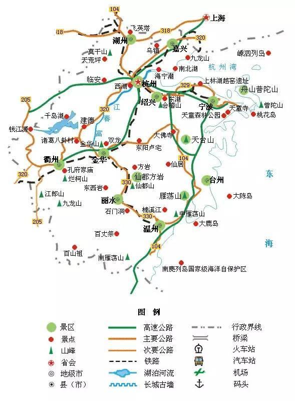 二十六,浙江旅游地图