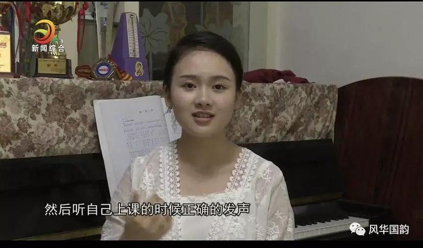 风华国韵优秀学员郑茹之接受媒体采访 | 成功源于不断的坚持和正确的选择!
