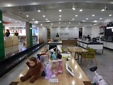 山东莱西:金融APP平台停止返款 纳千川
