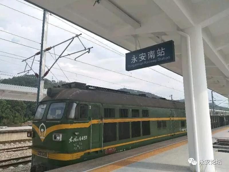 关于南三龙、永安南站的最新消息和图片外地朋友感触多…