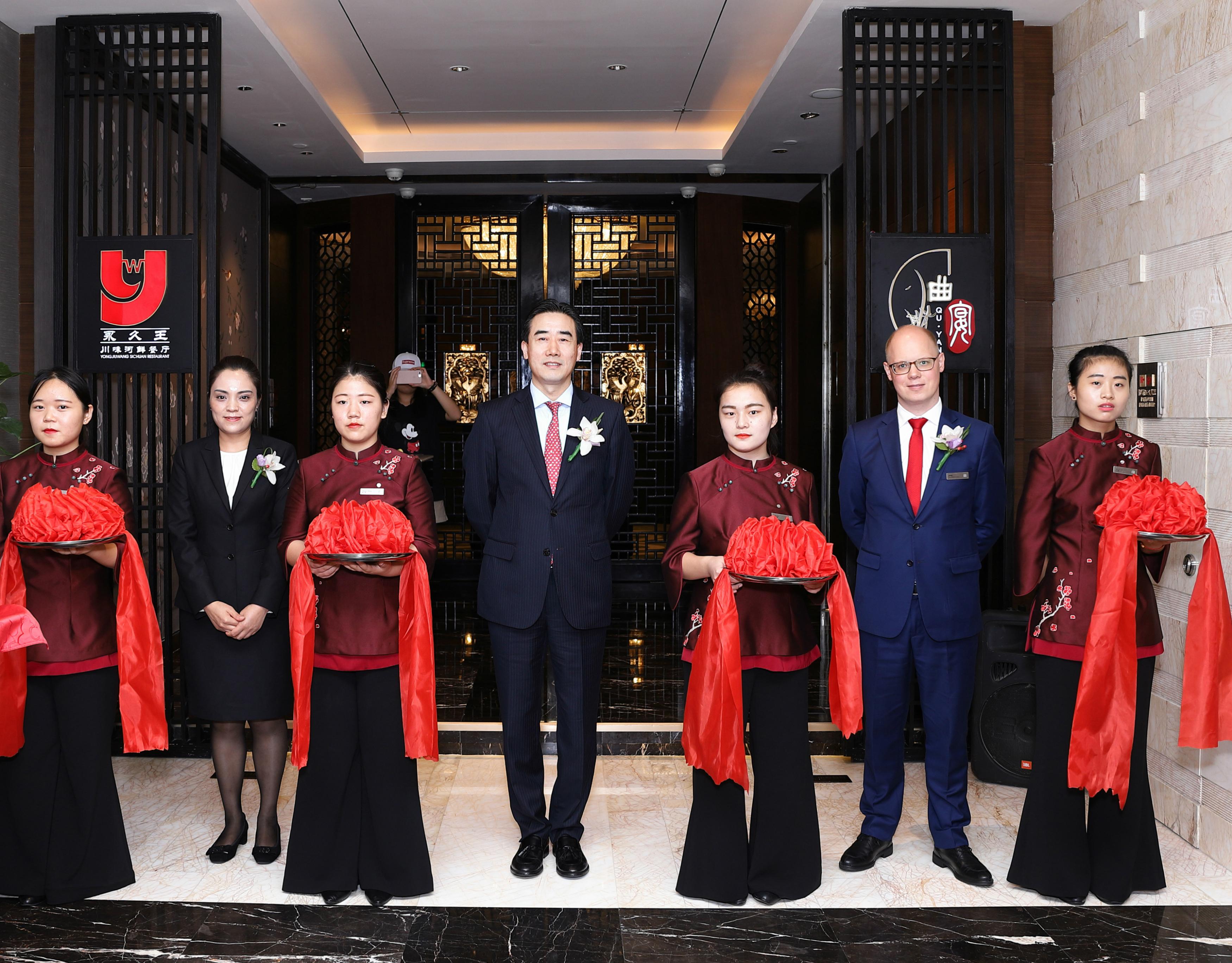 北京万达文华酒店:永久王川味河鲜餐厅正式开业