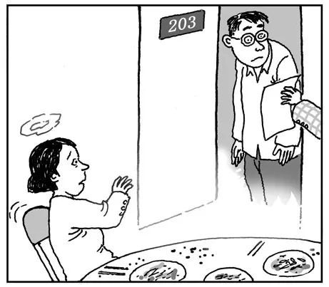 高度近视眼镜故事_【故事漫画】黑色幽默——同学聚会,最后结账的是谁?_丈夫