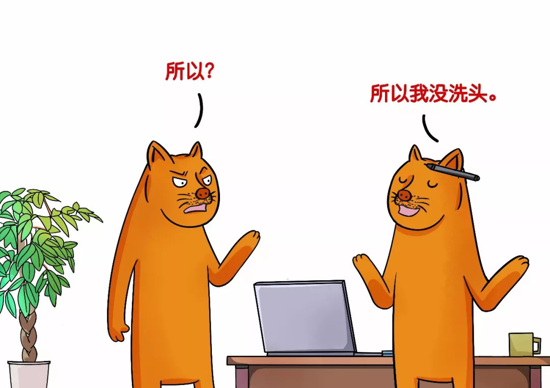 动漫 卡通 漫画 设计 矢量 矢量图 素材 头像 1080_763