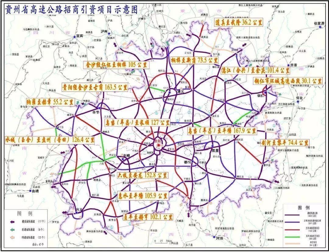 大浦高速公路地图全图
