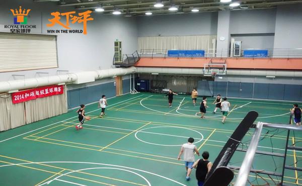 室内的硅PU篮球场