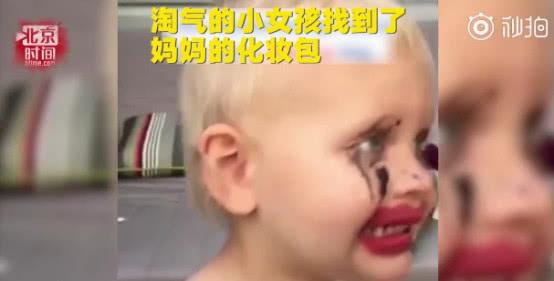 青岛代怀孕当宝贝发现妈妈的化妆包,太清新了