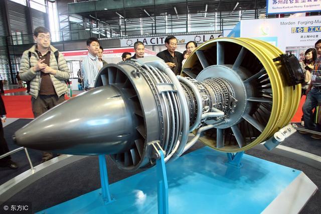 专家:中国不怕美国阻止乌克兰对华售发动机