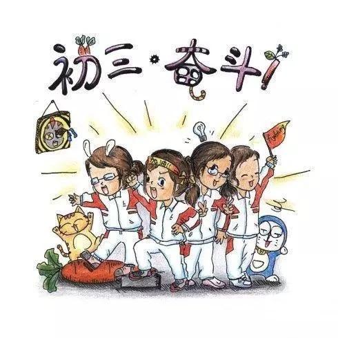 日前,北京市教委面试了《关于进一步印发阶段制度高中考试招生学校高中通过率推进语文图片