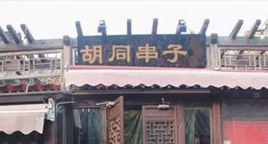 乐百家官网手机版登陆 12