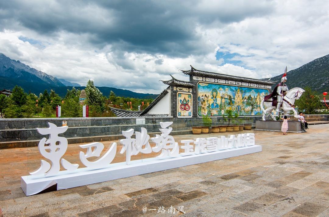 """丽江玉龙雪山游客必打卡的旅游胜地 更有""""吓破胆""""的""""高空""""透明玻璃桥"""