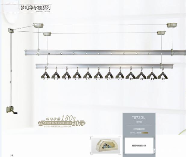 郁金香晾衣架做为晾衣架行业的标志品牌,创新的设计,严谨的制造以及图片