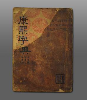 古书籍一套惊现新加坡精品专场拍卖市场