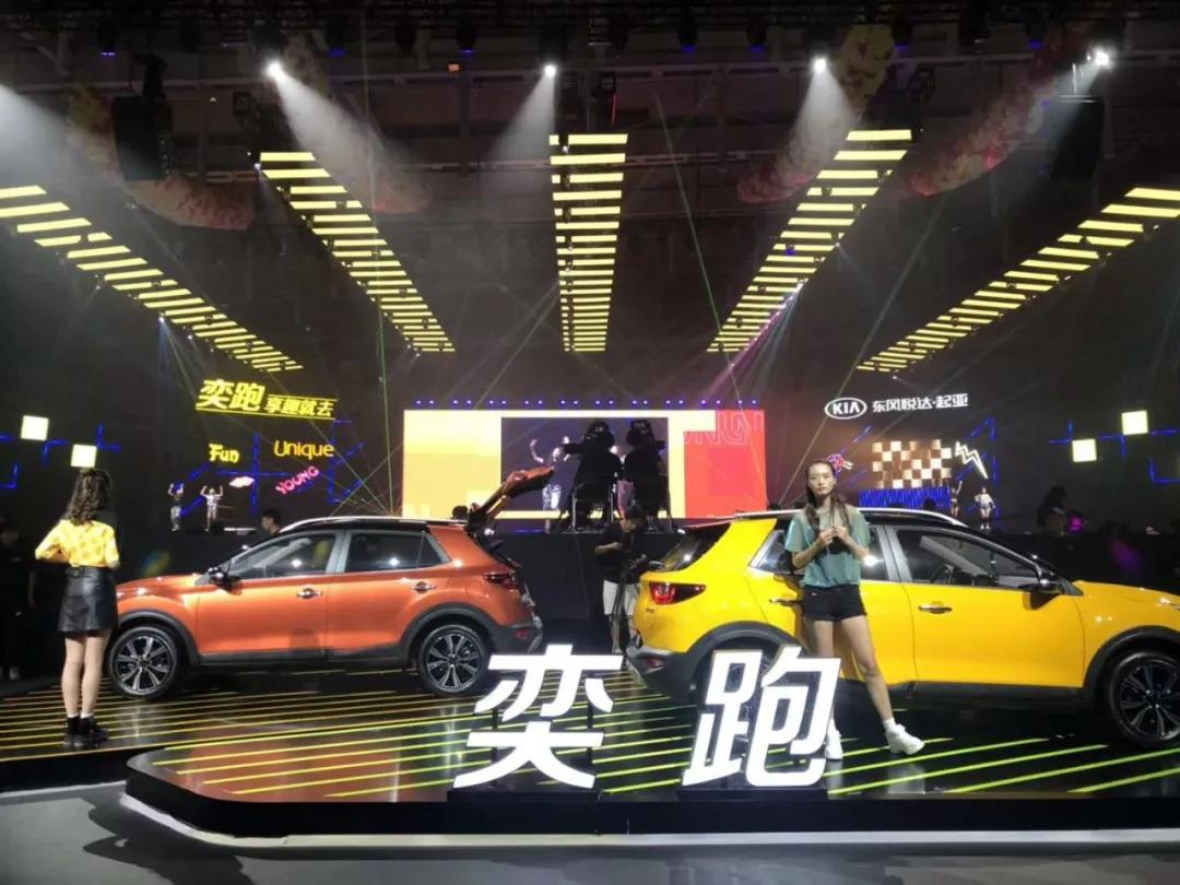 698万元起最便宜的合资SUV东风悦达起亚奕跑上市_凤凰彩票开奖网