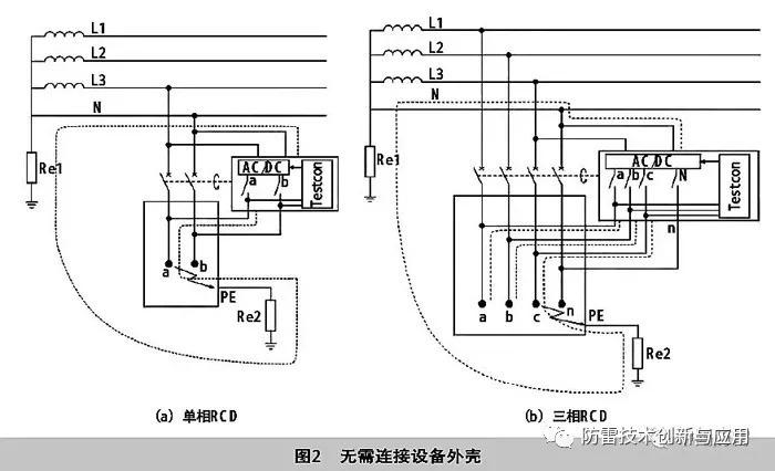 检测电路,输出接口组成,检测电路与重合闸配合使用,在重合闸控制电路