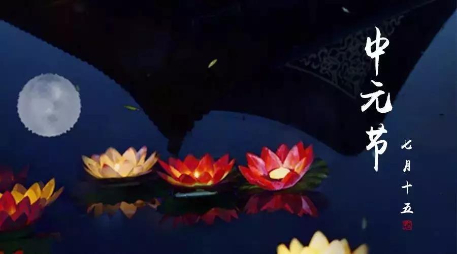 中元节将至,巴城已设置文明祭祀点,请广大市民文明祭祀