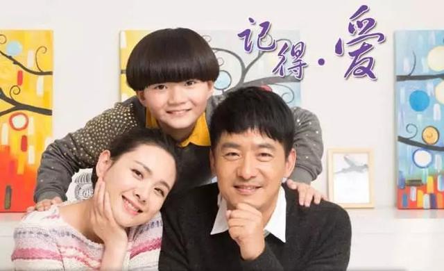 程莉莎打百针求二胎 结婚11年永远都在家等刘晓东