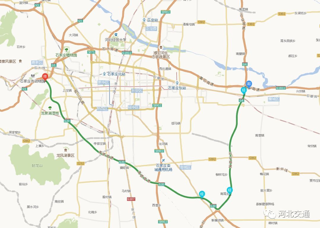 扩散 黄石高速25日起改扩建 衡水去石家庄这样绕行