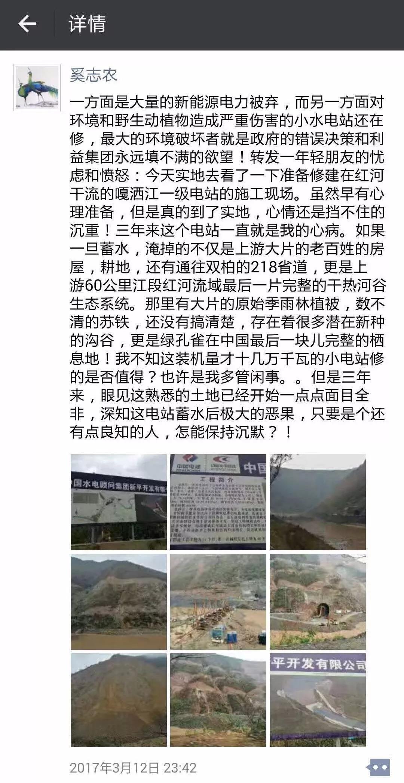 拒绝国家地理的全球邀请,他坚持在中国绝境拍下最美而残忍的照片,看过的人都沉默了
