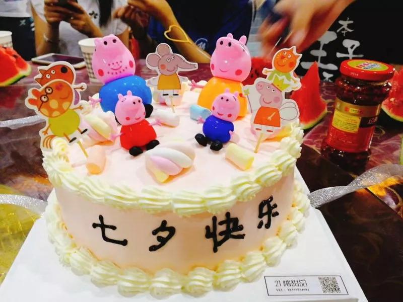 小猪佩奇七夕蛋糕