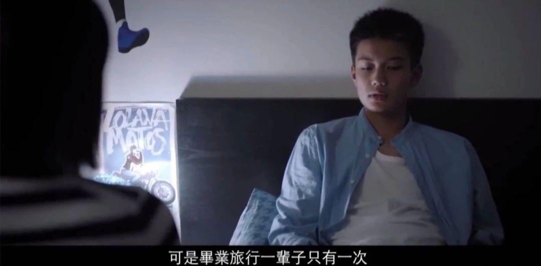 去他妈的人生忠告_豆瓣8.1分,《你的孩子不是你的孩子》刺痛了万千华人父母的心 ...