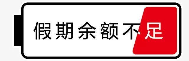 必威app体育 64