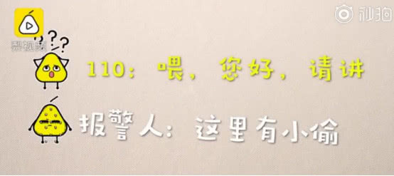 武汉代怀孕今有小偷明又着火,11岁女孩连报假警,网友:没听过狼来了的故事