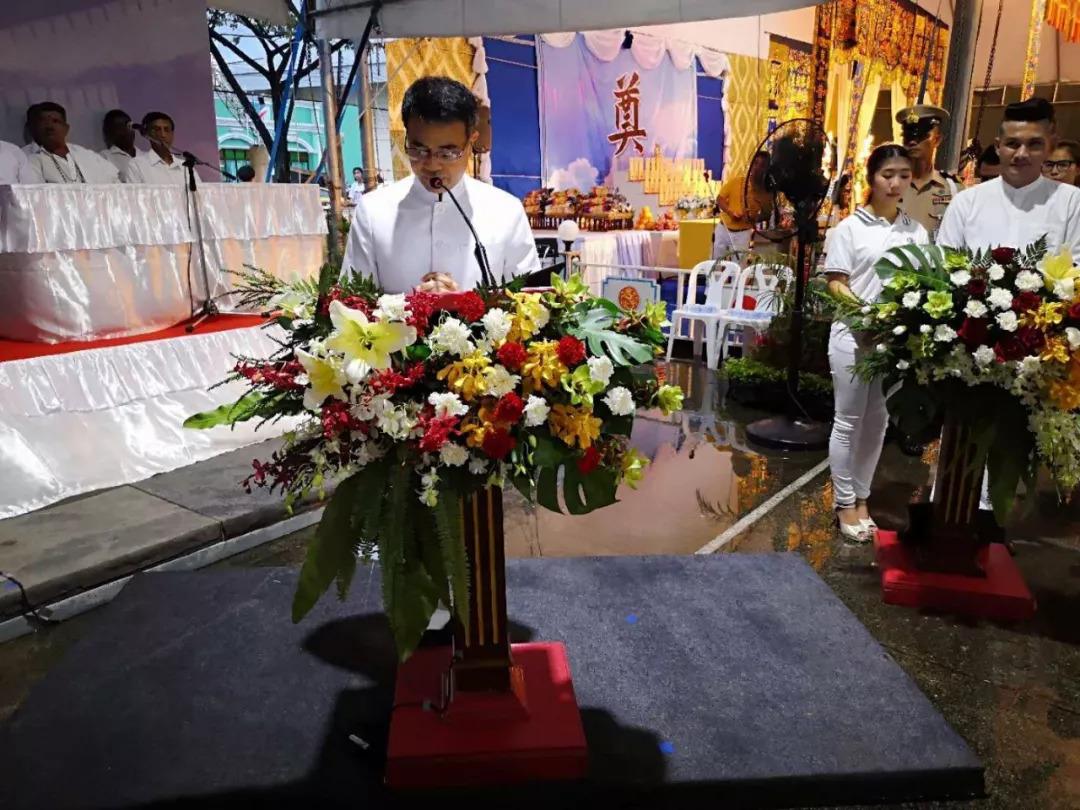 泰国普吉府为沉船事件中国遇难者举办悼念仪式
