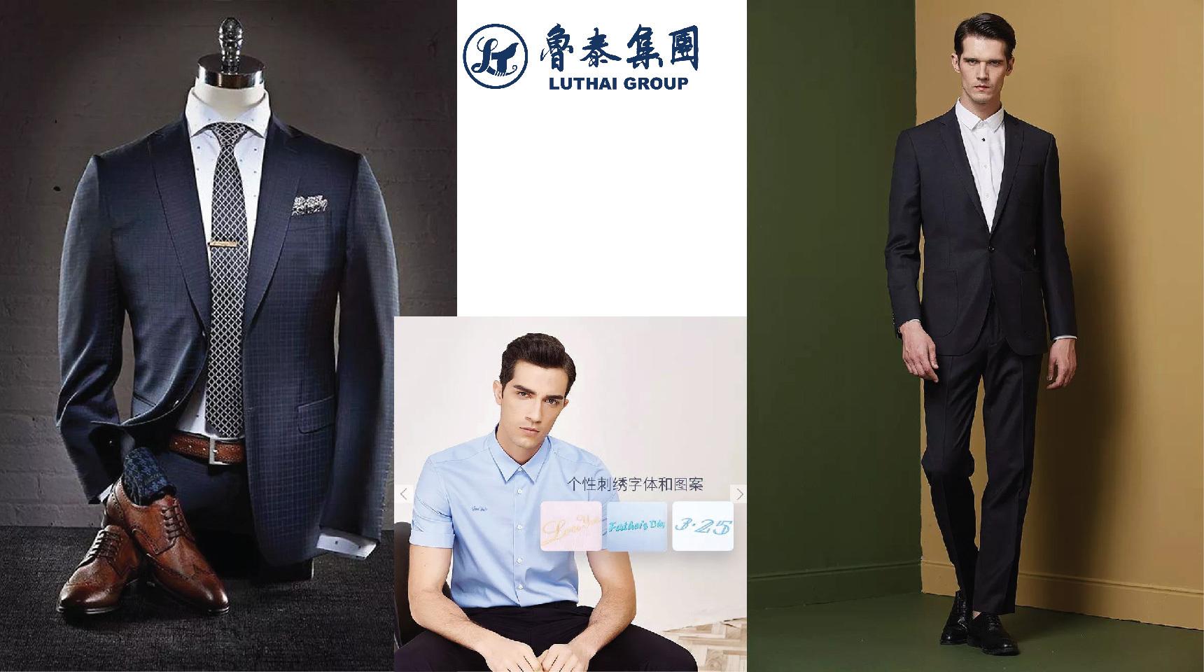 TCE中国服装定制展