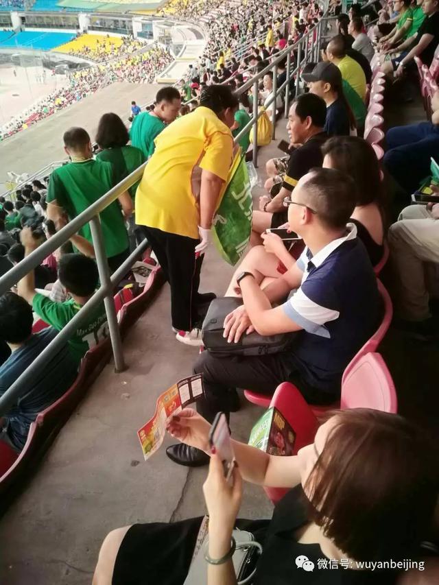 """「控烟笔记四篇」你看球,我控烟,在北京最大的""""四合院""""里!"""