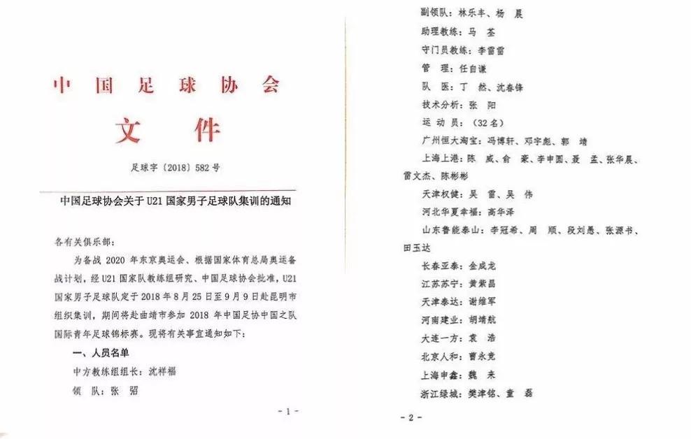 """""""网绕装置然""""巨万匠从校园走出产,2017-2018""""铁人叁项""""尽决赛揭幕"""